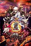 銀魂 THE FINAL[Blu-ray/ブルーレイ]