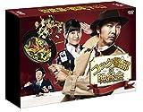 コック警部の晩餐会 DVD-BOX[DVD]