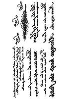 (ファンタジー) THE FANTASY タトゥーシール 言葉 英文字 Characters-1【中型・A5】-7種類 (hb067)