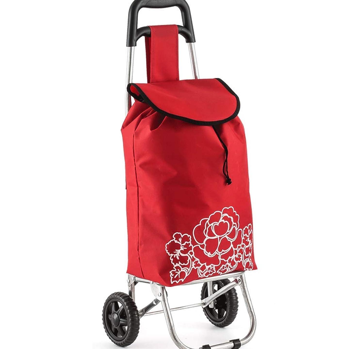 容疑者ペンス輝くByrhgood スタイリッシュな取り外し可能なポータブルハンドカートショッピングカート大容量軽量化