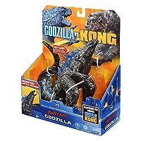 Amazing Roar Godzilla