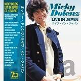 LIVE IN JAPAN(CD+DVD)
