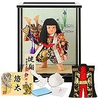 五月人形 平安義正 子供大将飾り ケース飾り 武者人形 健翔 6号 祝兜 2.優しいお顔 種類 h315-se-527c
