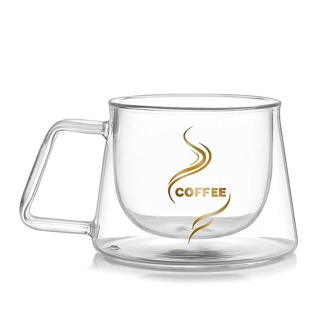 印象新聞遺伝子Saikogoods 200ML ダブルレイヤー ガラスのコーヒーカップ コーヒーマグ 手作り ビールジョッキを飲む ホームオフィスマグ 透明 耐熱 カップ グラス トランスペアレント