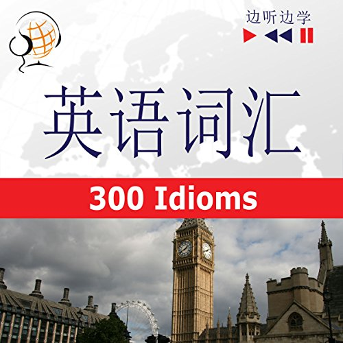 English Vocabulary Master for the Chinese Speakers. 300 Idioms at Intermediate / Advanced Level B2-C1 audiobook cover art