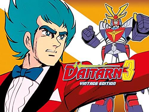 Daitarn 3 (Vintage Edition)