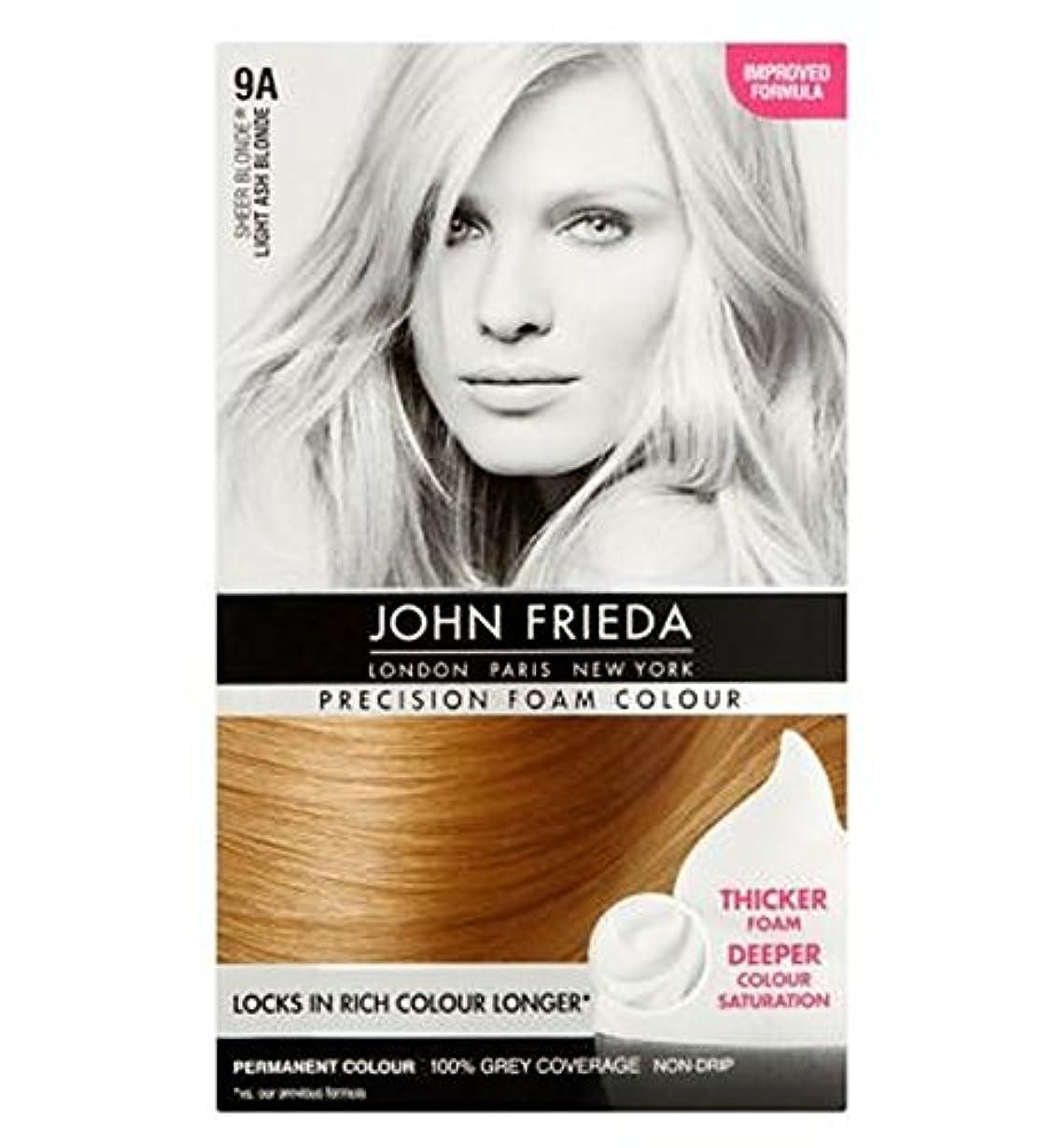 接続詞サロン不振ジョン?フリーダ精密泡カラー9Aの光アッシュブロンド (John Frieda) (x2) - John Frieda Precision Foam Colour 9A Light Ash Blonde (Pack of 2) [並行輸入品]