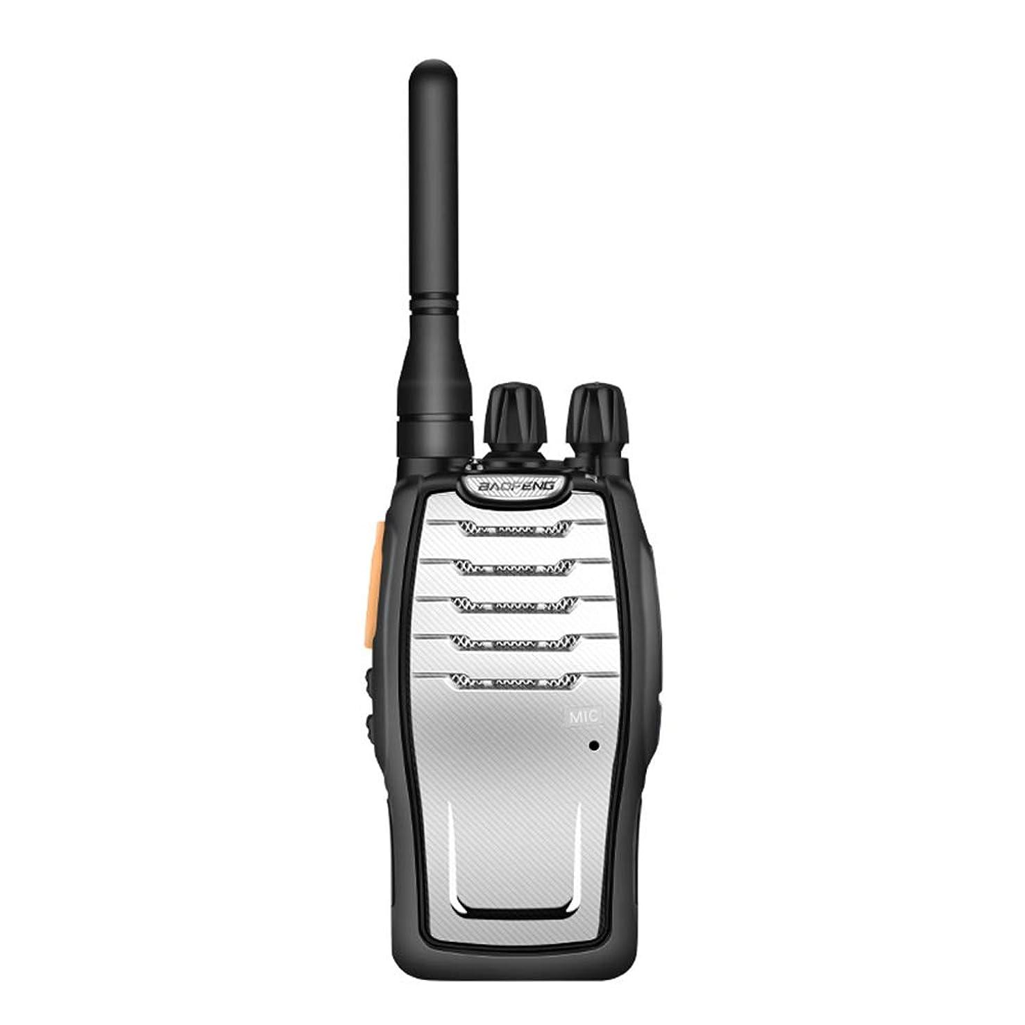 DJG Rechargeable Remote Two-Way Radio Wireless Handheld Hotel Walkie-Talkie High-Power Hand-held Walkie-Talkie Lithium-ion Battery(2pack)