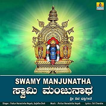 Swamy Manjunatha - Single