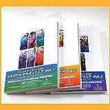 ファイナルファンタジー 25th メモリアルアルティマニア Vol.1 2 3 初版 3冊 本