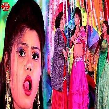 Kowna Bajariya Pikhari Re Chhora