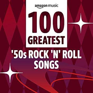 50年代 ロックンロール 100曲