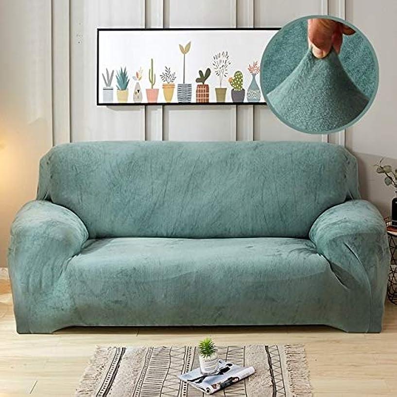 自体自体納屋WTYD ホームテキスタイル 豪華な生地のソファーカバー厚いスリップカバーのソファ弾性ソファーカバーピローケースは含まれていません 家庭用 (色 : Cyan-Blue)