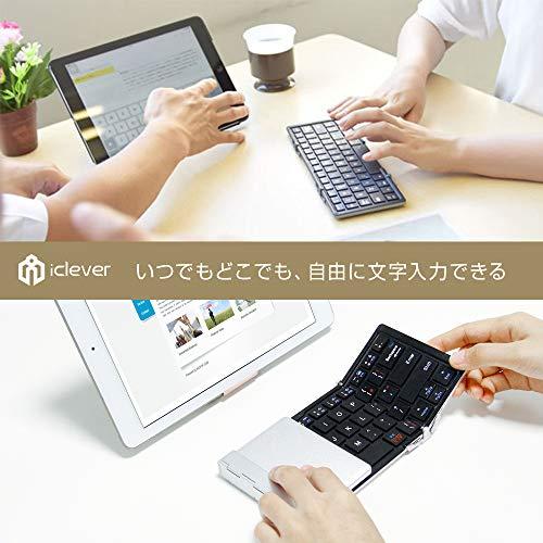 iCleverBluetoothキーボード折りたたみ式薄型スマホタブレット専用無線ワイヤレスコンパクトキーボードポータブルiPhone/iPad/Andriod対応ブラックシルバーIC-BK03