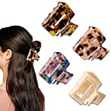 MagicSky 4PCS Hair Claw Clips, Acrylic Hair Banana Barrettes, Celluloid French Butterfly Jaw Clips, Tortoise Shell Grip Pin Teeth Clamp -Leopard print Stylish Hair Accessories for Women Girls