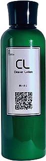 【疏水コーティング】疏水コーティングクリーム&リキッドポリマー CL (下地処理&疏水ポリマーコーティング剤)