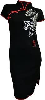 Amazing Grace Elephant Co. Chinese Tunic Dress Modern Style Qipao Cheongsam Dress