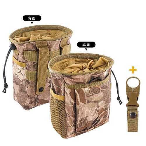 チョークバッグ巾着式ダンプポーチ腰袋ボルダリング用回収ポーチベルトバッグ登山クライミングアウトドア装備持ち運び便利ボトルホルダー付(カーキ迷彩)