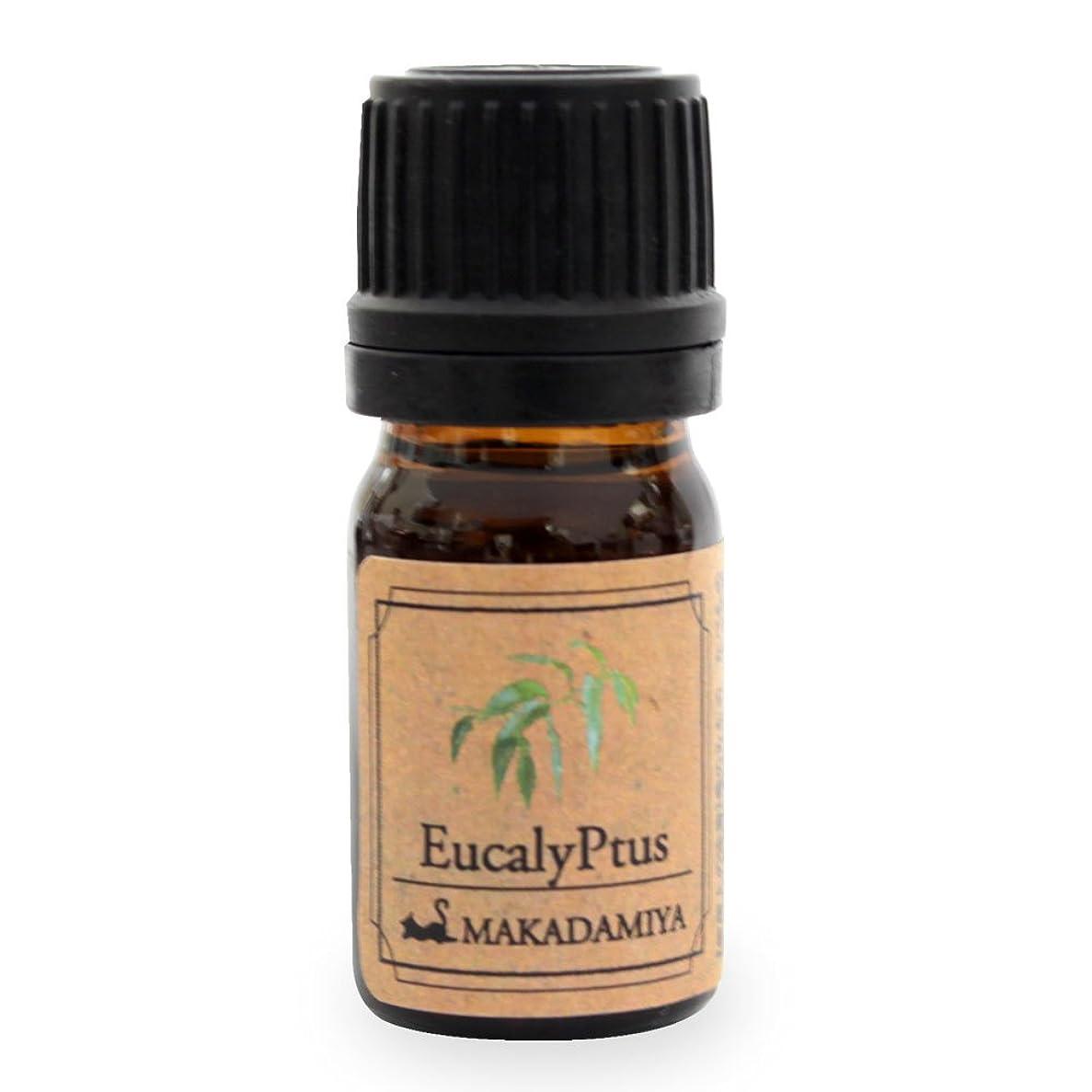 頑張る慣れる定期的なユーカリ5ml 天然100%植物性 エッセンシャルオイル(精油) アロマオイル アロママッサージ aroma Eucalyptus