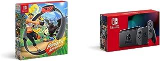 リングフィット アドベンチャー + Nintendo Switch 本体 (ニンテンドースイッチ) Joy-Con(L)/(R) グレー(バッテリー持続時間が長くなったモデル) セット