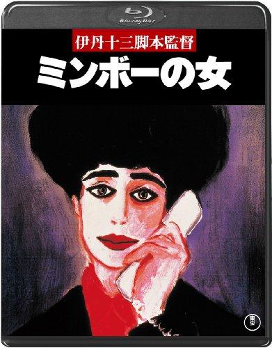 ミンボーの女<Blu-ray>