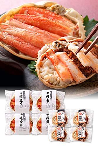 カニ 甲羅盛り 食べ比べ カナダ産 ズワイガニ 4個 日本産 セイコガニ 4個 セット 【冷凍】 甲羅盛 かに 蟹 ギフト 越前宝や