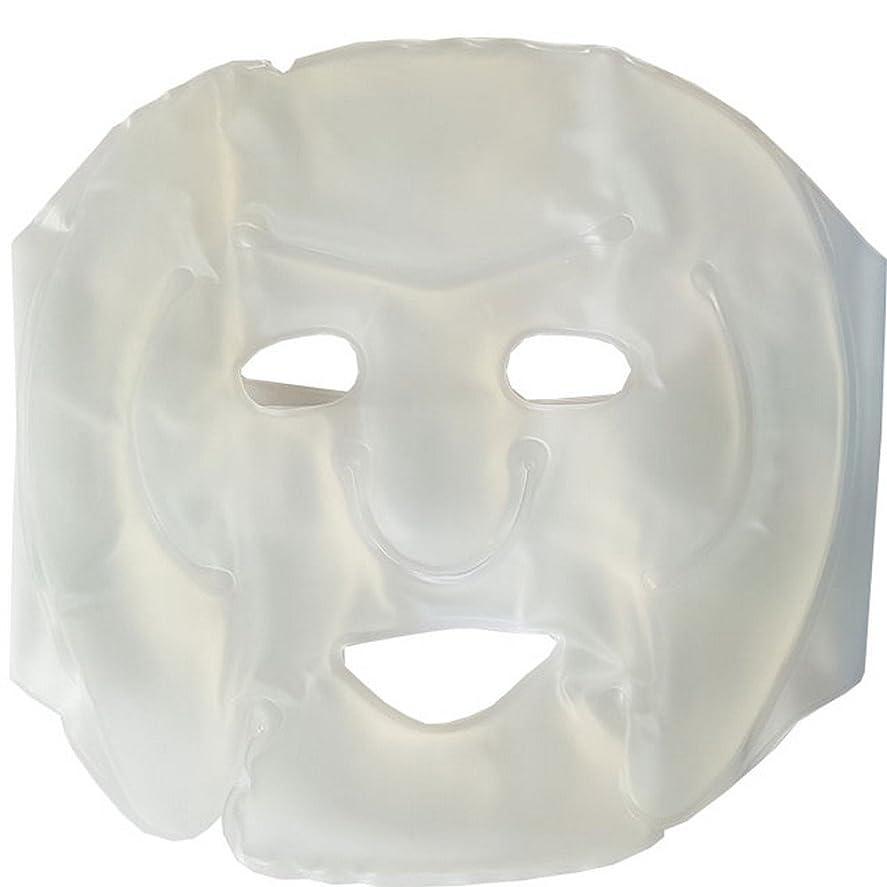 たくさん満了等MDP 顔マッサージジェルマスク アイスジェルパック 冷却パック アイスマスク アイスパック レーザー後の鎮静に グリーン