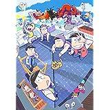 おそ松さん第3期 第5松 Blu-ray