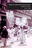Rise of a Japanese Chinatown: Yokohama, 1894–1972 (Harvard East Asian Monographs)