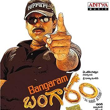 Bangaram (Original Motion Picture Soundtrack)