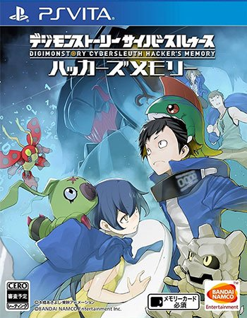 Digimon Story Cyber Sleuth Hacker's Memory (ASIA IMPORT : ENG SUBS) - PS VITA