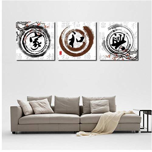 Juabc Wand Zeichen im chinesischen Stil Gute Bedeutung und Segen Poster Home Decoration Leinwand Malerei Druck Bild für Wohnzimmer 50X50cm ohne Rahmen