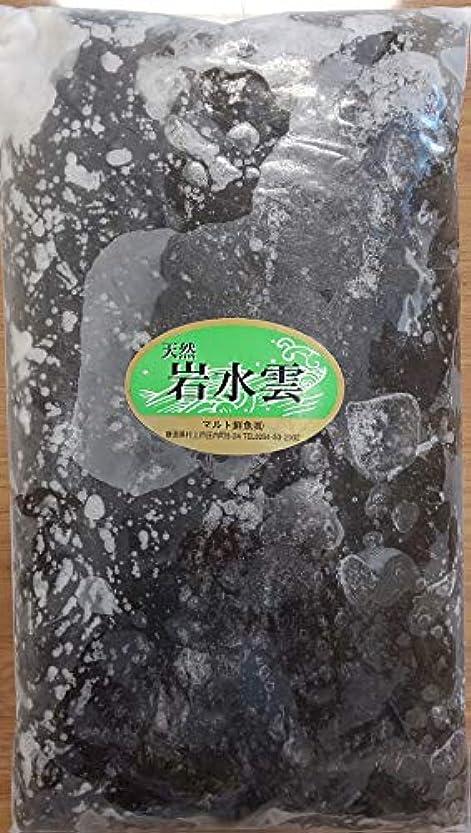 クライマックス怠な組み合わせる国産(新潟県産)冷凍 天然 岩もずく 1kg 味付け無し