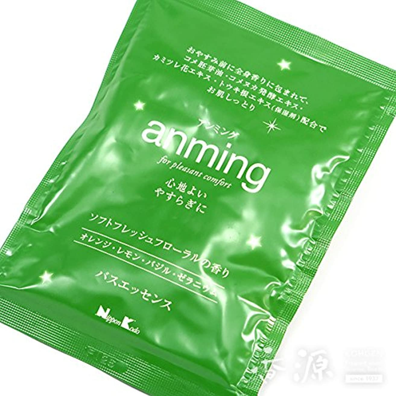 暗記するスカウトリングレット日本香堂の入浴剤 アンミング(anming)バスエッセンス ミニタイプ