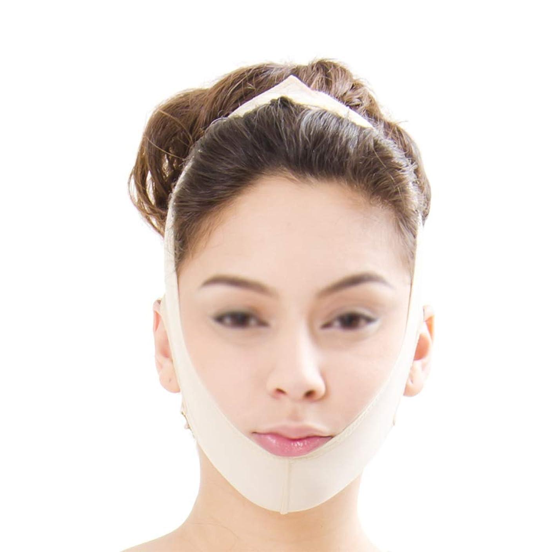 傑出した素晴らしいです場所フェイススリミングバンデージ、フェイスリフティングマスク、フェイスリフティングバンデージ、フェイシャル減量マスク、ダブルチンケア減量(サイズ:M),XL