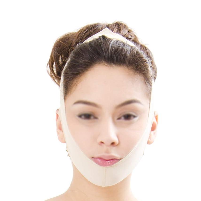アイスクリームラウズ終了しましたフェイススリミングバンデージ、フェイスリフティングマスク、フェイスリフティングバンデージ、フェイシャル減量マスク、ダブルチンケア減量(サイズ:M),S