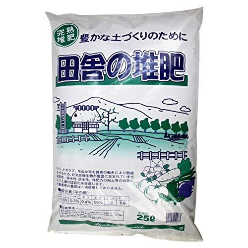 完熟堆肥【田舎の堆肥】25L/20袋セット