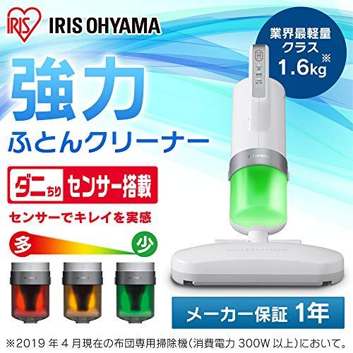 IRISOHYAMA(アイリスオーヤマ)『強力布団クリーナー(IC-FAC3)』