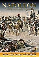 Napoleon 2:Eerste Veldtoc [DVD]