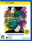 【PSVita】ダンガンロンパ1・2 Reload PlayStation (R) Vita the Best