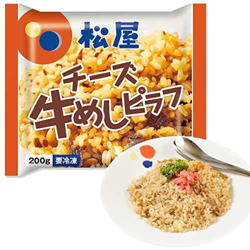 【松屋】松屋 チーズ牛めしピラフ 5袋 牛丼