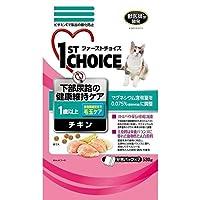 (まとめ)アース バイオケミカル ファーストC成猫下部尿路チキン530g (猫用 フード)【ペット用品】【×12 セット】 ホビー エトセトラ ペット 猫 キャットフード top1-ds-1916752-ah [簡素パッケージ品]