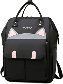 Hattfart Women Color Matching Wild Fashion Leisure Travel Bag Student Bag Backpack Water Resistant School Backpack for Women Men