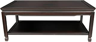 Oriental Furniture Rosewood Qing Coffee Table