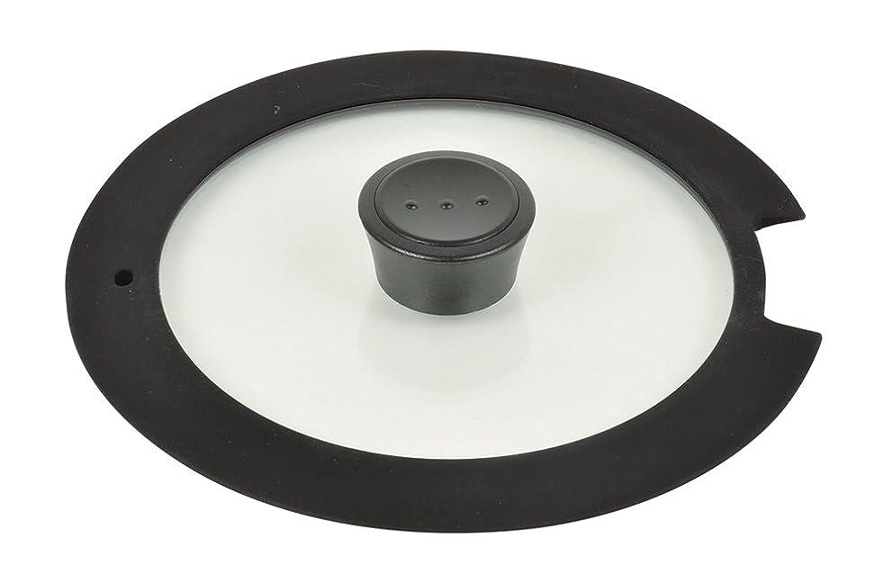 ベギン雪の代替案パール金属 ガラス蓋 20cm用 ルクスパン用 HB-3587