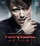 HANNIBAL/ハンニバル コンパクトDVD-BOX シーズン3[DVD]