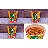 コンビニー限定 2021年2月 日清食品 NISSIN メキシカンチリ飯 ウマーメシ チリの辛味とトマトの酸味がるるるリコお! 辛さ3 お湯かけ5分で禁断の味。 カップメシ 即席カップライス 103gx3個 食べ試しセット ライス メシ
