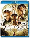 ブラザーズ・グリム スペシャル・プライス[Blu-ray/ブルーレイ]