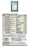日本ペイント naxマルチ #5 スーパークイック ウレタンシンナーNEO 16L