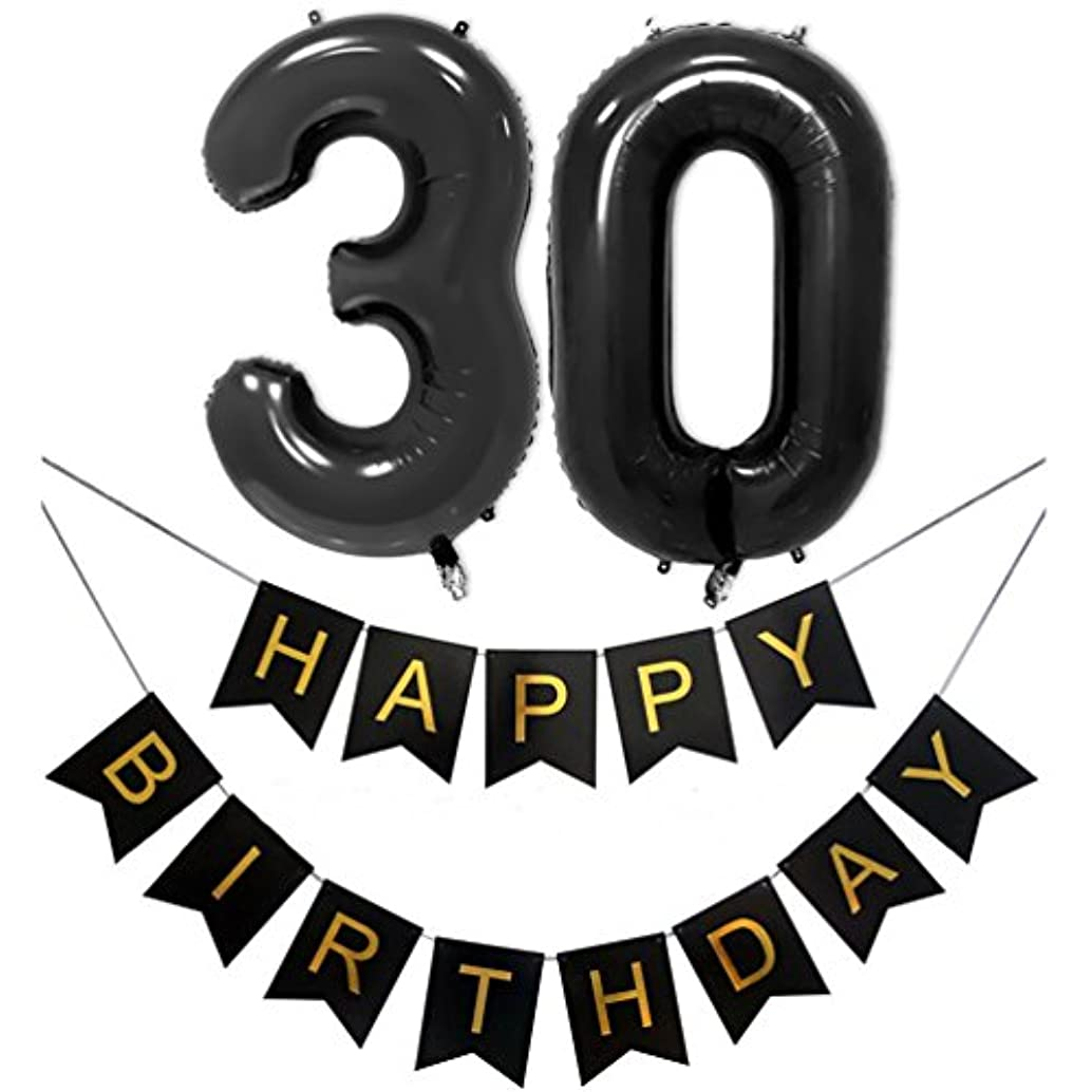 KIYOOMY 40 in Number 30 Balloons Black with Happy Birthday Banner for Dirty 30 Birthday Party Decorations(Number Balloons 40 in, Letter Balloons 16 in, Black)